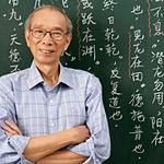 150-chinese-teacher